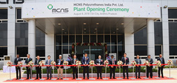 Grand Opening Ceremony of MCNS