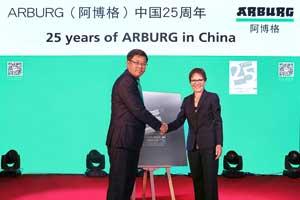 ARBURG-25-year